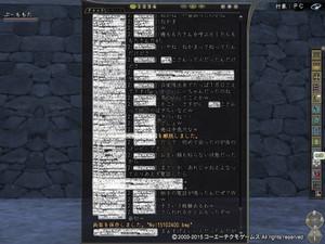 Kyaramei2_2