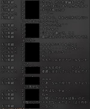 Jyositoku4