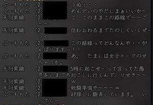 Jyositoku5