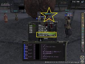 1216xmashako_3