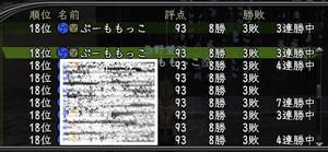 0107keijiban
