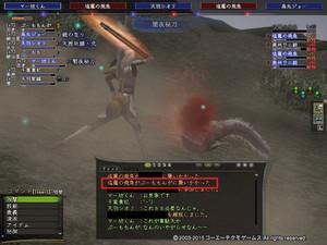 0111idatenwakimachi