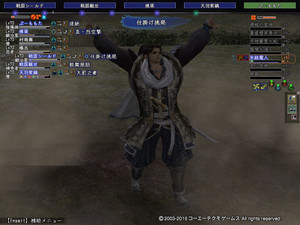 0116sunnryaku2