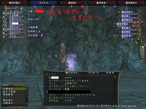 0224paon1_3