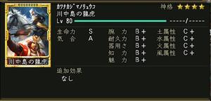Ryuukoomote