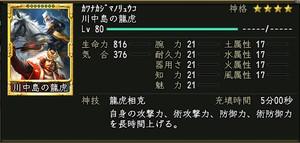 Ryuukoura
